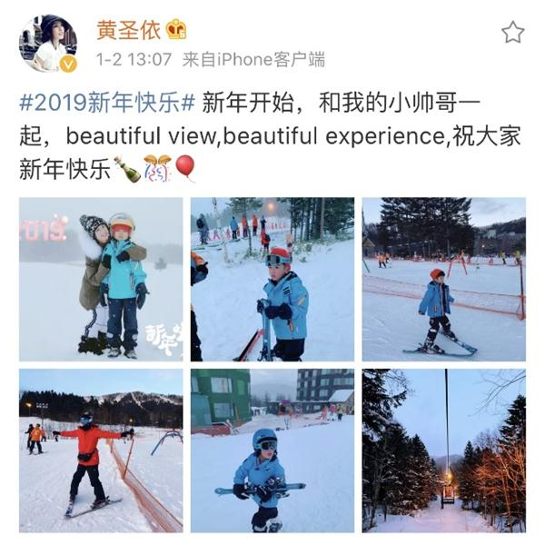 """相伴滑雪跨年,黄圣依安迪母子被赞""""太帅气"""""""