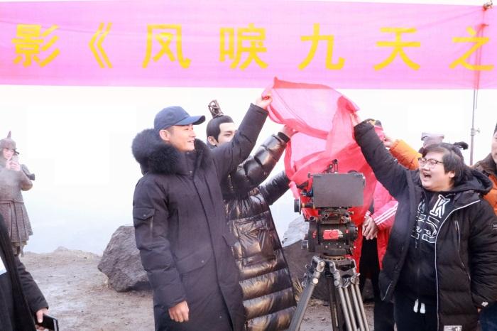 《凤唳九天之赤焰篇》开机  陈伟栋挑战玄幻剧出演凤凰神