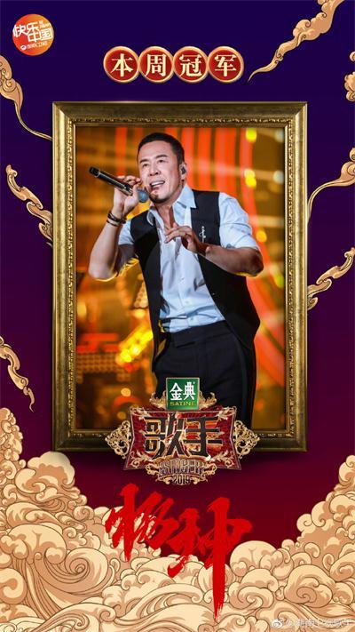 杨坤颠覆演唱《下个,路口,见》 炸裂《歌手》再度夺冠