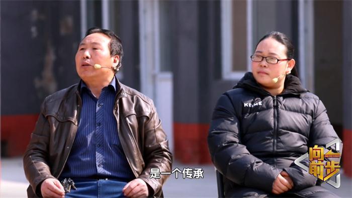 《向前一步》节目现场变村民大会 集思广益拆违不拆心