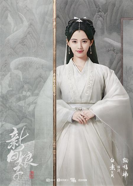 牛人父子李剑晨李达亮相《中华情》  向全球观众展示中国功夫