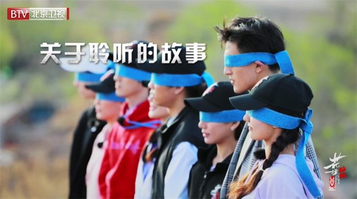 北京卫视《花样中国》即兴编舞考验创意与改变  演员却陷争吵危机