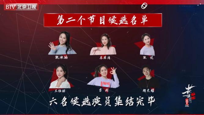 《花样中国》演员远赴德国与盐湖城冠军相见,激情相约2022北京冬奥