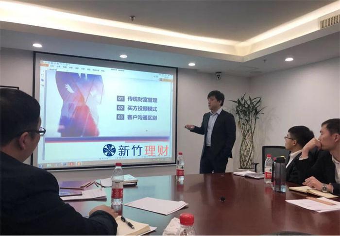 吴清扬:财富管理的新竹破土而出
