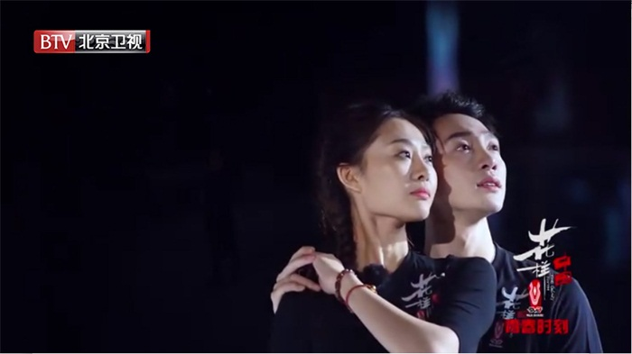 《花样中国》公演第二个节目演员名单出炉,张悦被淘汰