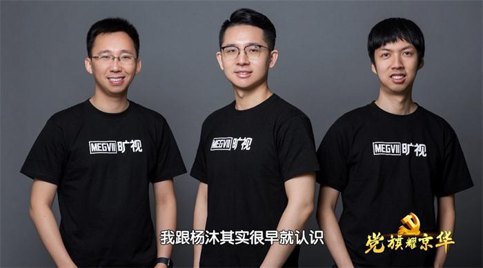 聚焦人才纪实  北京卫视《为你喝彩》首播引热议