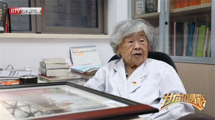 """行医一生不忘初心  《为你喝彩》展现98岁""""上班族""""的医者仁心"""