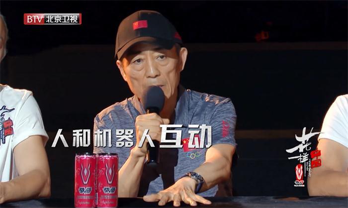 """北京卫视《花样中国》张艺谋新节目对话未来科技  演员将与AI智能""""谈恋爱"""""""
