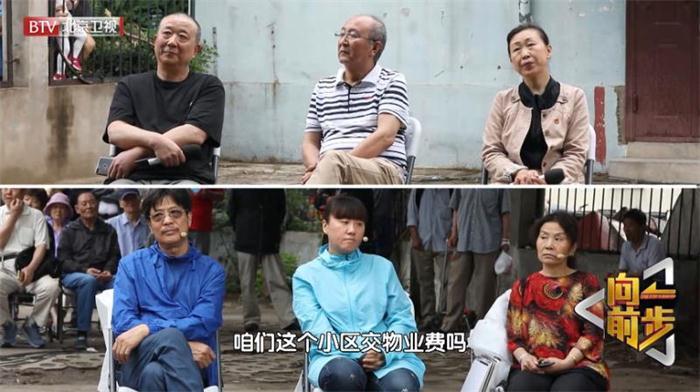 """""""老旧破乱""""严重影响市民日常生活  老旧小区为何多年无改变?"""
