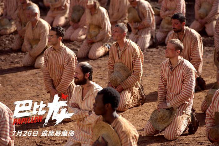 电影《巴比龙》7月26日银幕初现,诠释自由解读生的意义