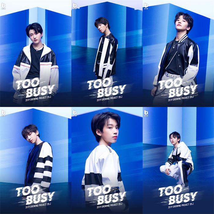 王嘉尔与老搭档BOYTOY联手打造BOY  STORY新单曲《TOO BUSY》