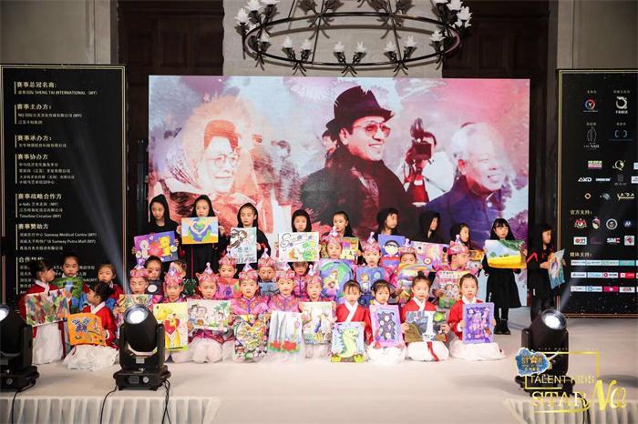 一帆风顺•亚洲童星  一带一路2020国际少儿创意秀