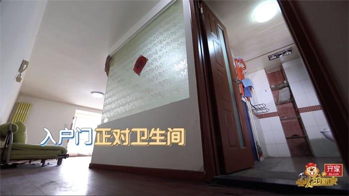 《暖暖的新家》爆改50平米开间户型 打造四室两厅环保之家
