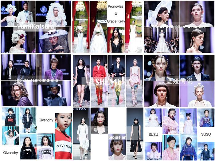 KAMATA美妆造型学院丨倾情相助外滩二十二号时尚峰会