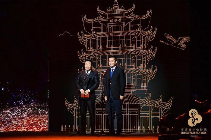 王景春任华语青年电影周推选委员会主席 助力新一代电影人
