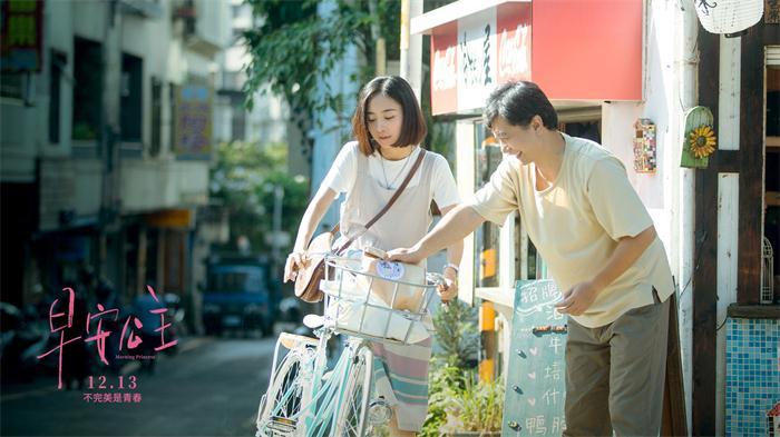 《早安公主》北京首映礼口碑获赞,无言父爱感动全场
