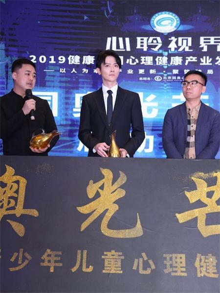 刘端端担任爱心大使  援助千名儿童心理健康发展
