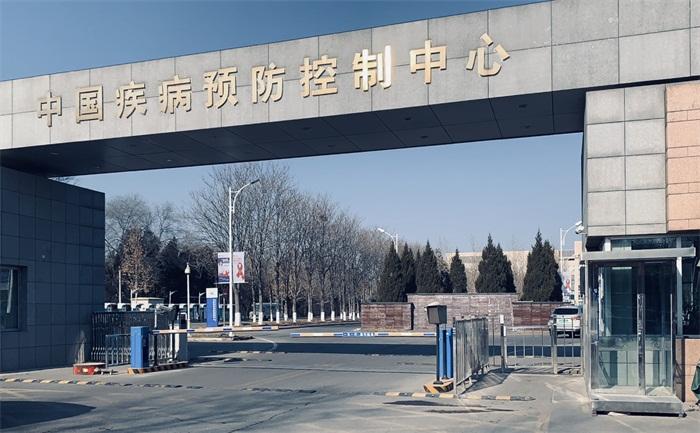 《养生堂——疫情防控特别节目》中国疾控中心主任高福院士曝光冠状病毒真身,解读疫苗研发新进展