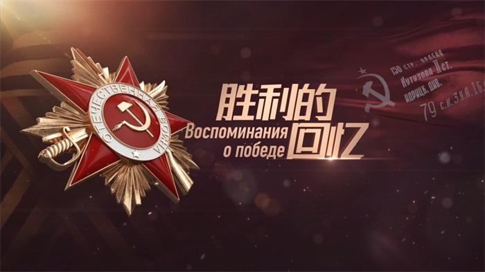 CGTN特别策划再上热搜: 俄罗斯老兵口述历史揭秘日军罪行